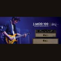 "PRS J-MOD 100 John Mayer Signature Amp with 2 x12"" Cab"